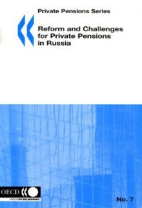 Weyer Rechtsanwaltsgesellschaft mbh: Publikationen Cover OECD Private Pension Series